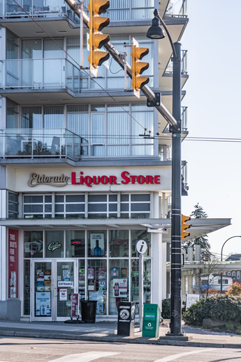 Commercial-4412-Nanaimo-Street-HR-22